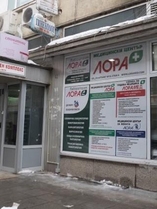 Д-р Анна Ночева