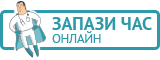 Запази час при д-р Евгения Крумова – УНГ, София | Superdoc.bg – Намерете лекар и резервирайте час за преглед онлайн!